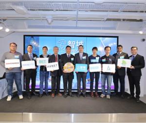 加入「3智城」計劃 We are a member of 3 InnoCity