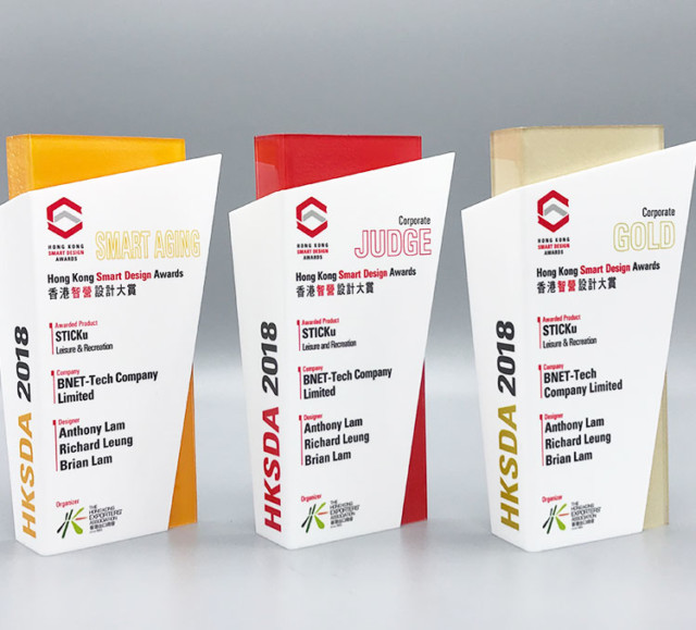香港智營設計大賞 2018 Hong Kong Smart Design Awards 2018