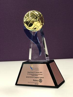 香港資訊及通訊科技獎 2019 Hong Kong ICT Awards 2019