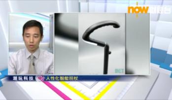 STICKu on NowTV