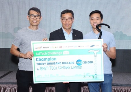 2018 SCITECH CHALLENGE 創業比賽 公開組冠軍 Champion of SciTech Challenge 2018