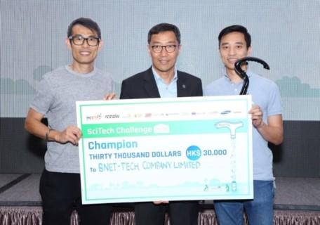 2018 SCITECH CHALLENGE 創業比賽 公開組冠軍 Champion of SciTech Challenge 2018