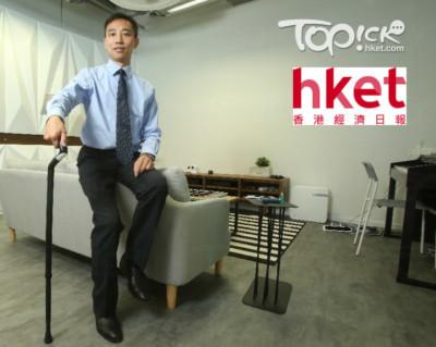 香港經濟日報 Topick @ hket
