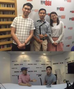 電台採訪 Radio Interview
