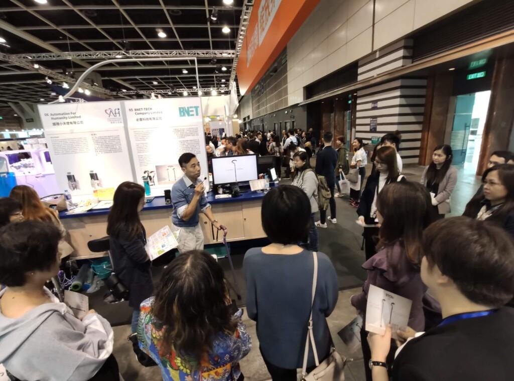 樂齡科技博覽暨高峰會 2019 Gerontech and Innovation Expo cum Summit (GIES) 2019