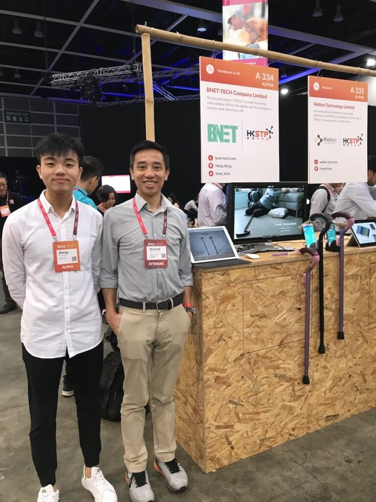 亞洲最大科技展會 The Largest Tech Conference In Asia – RISE