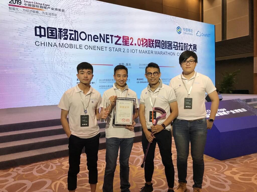 中國移動 OneNET 之星 2.0 物聯網創客馬拉松大賽 China Mobile OneNET Star 2.0 IoT Maker Marathon Competition