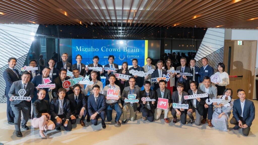 新世界 Eureka Nova「Mizuho Crowd Brain 加速計劃」