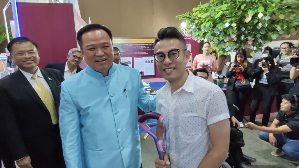 Thailand Friendly Design Expo 2019